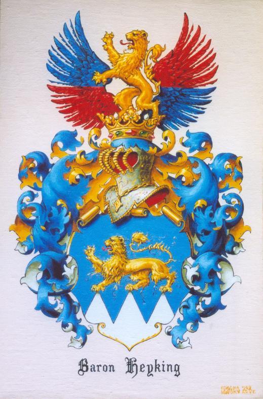 гербы князей